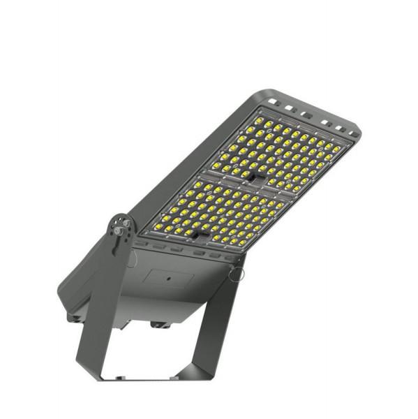 LED Flutlichtstrahler IP66 200W 30°, 5000K neutralweiß, 200 Watt, ~32.000 lm